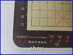 FOR PARTS Novag Chineses Chess Computer Board 9302 NO PIECES READ